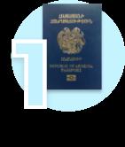 Паспорт Армении