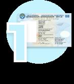 Паспорт гражданина Кыргызской республики