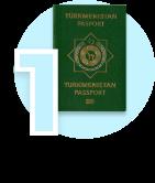 Паспорт Туркменистана