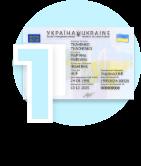 Папорт гражданина Украины